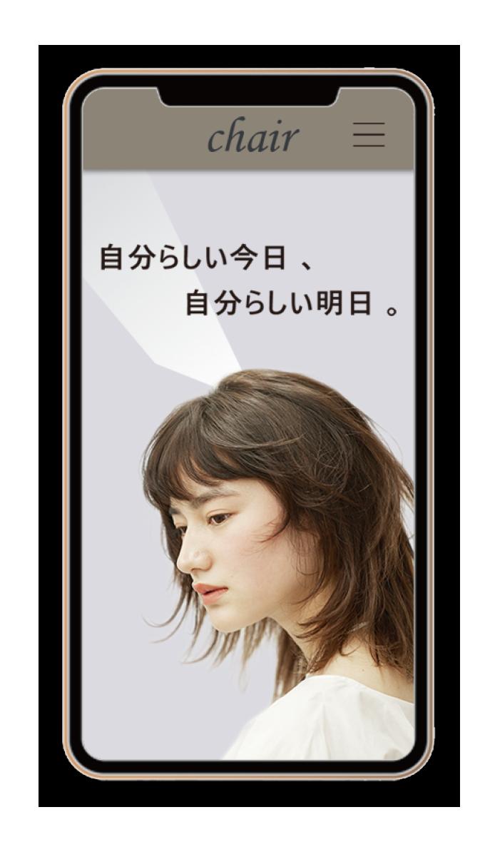 ウェブサイト制作【茅ヶ崎、藤沢、茅ヶ崎市、藤沢市】